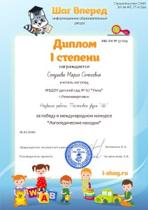 КВС-ЛН № 37-029-Семушева Мария Семеновна